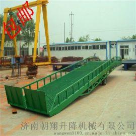 移动式登车桥 液压登车桥车站码头装卸过桥