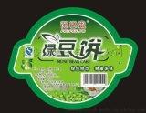 西安食品包裝標籤印刷廠家|西安飲料標籤印刷廠家|西安酒水標簽印刷公司