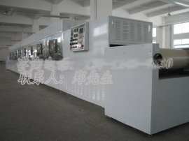 硫酸铜微波烘干机, 专业定做硫酸铜微波低温干燥设备