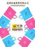 手袋廠_無紡布袋定做_環保袋生產廠家,地址昆明旺海。