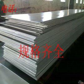 5083合金铝板,5083汽车用铝板,机加工铝板,可切割