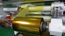 进口0.008mm厚聚酰亚胺薄膜,8u厚PI膜