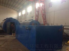 供应广东省中山市中山港五金厂/机械设备厂电镀废水处理设备
