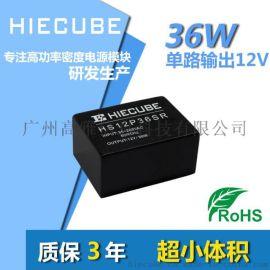 AC-DC电源模块220V转12V3A隔离电源