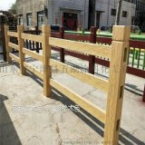 厂家直销水泥制品专用仿木漆