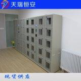 北京智慧卷宗櫃廠家 IC卡智慧物證櫃 天瑞恆安