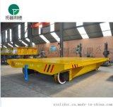 真空爐軌道平板車多型號可選電動平板車