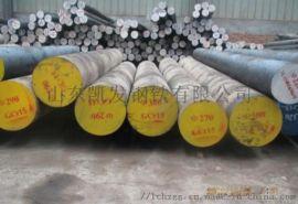 5CrMnMo模具鋼圓鋼價格