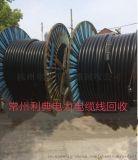 杭州电缆线回收杭州电力电缆线回收厂家