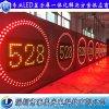 led可变限速标志1.5M