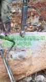 液压分裂机劈裂机岩石劈裂机铝矾土分裂器