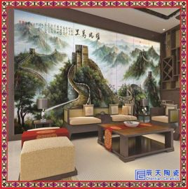 新中式背景墙 陶瓷手绘大型壁画 定制图片室外瓷画