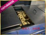 黃金鹽酥雞裹粉機 鹽酥雞掛糊機 黃金鹽酥雞油炸機