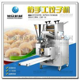 西安供应全自动仿手工饺子机