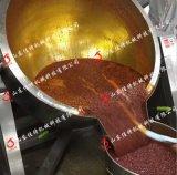 节能型辣椒酱搅拌炒锅 蒸汽刮底搅拌炒锅