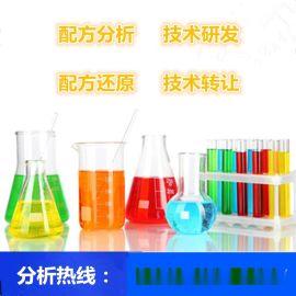 澄清助滤剂配方还原技术研发