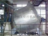 供应真空转鼓干燥机专业制造厂家