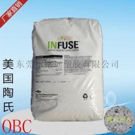 美国陶氏 OBC 透明增韧级 OBC塑胶原料