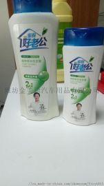 北京全自动一套洗衣液设备多少钱