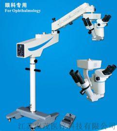 民营医院全新原装眼科5A医用手术显微镜国产