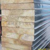 防火岩棉夾芯板 彩鋼岩棉夾芯板 複合板