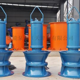 大流量雨水泵潜水轴流泵800QZB-160泵站用泵