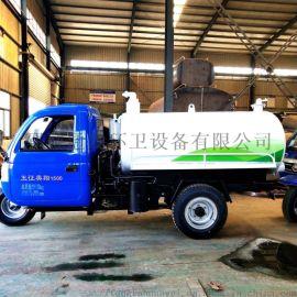 厂家直销绿化环卫时风三轮3立方吸粪车吸污车