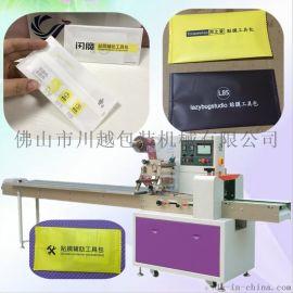 贴膜工具包包装机,一次性贴膜工具包装机