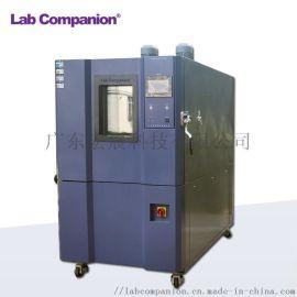 高低温试验仪器多少钱一台
