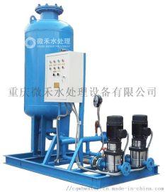 自动变频定压补水装置补水排气装置机组脱气机组稳压