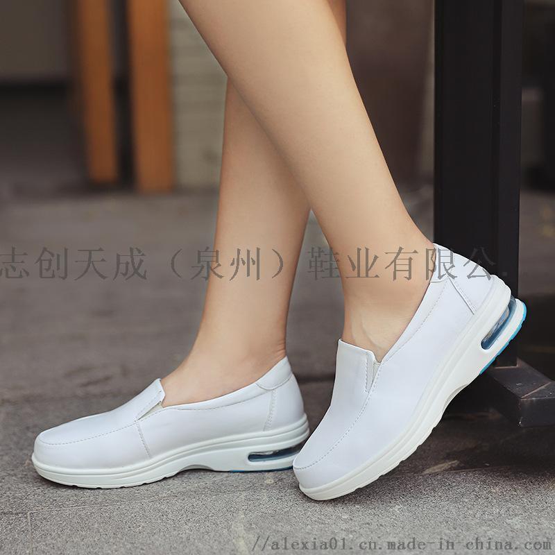 HS-02真皮气垫护士鞋,医院用小白鞋