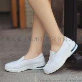 HS-02真皮氣墊護士鞋,醫院用小白鞋