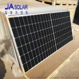 晶澳太阳能电池板单晶390W半片大尺寸光伏发电组件