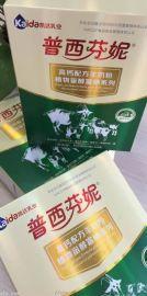 陕西羊奶粉生产代加工承接OEM贴牌会销直销羊初乳