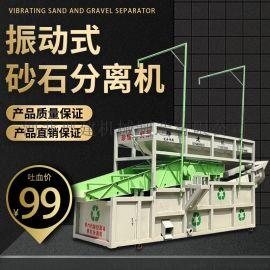 供应混凝土浆水回收机 搅拌站砂石分离机 环保砂石回收系统