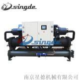 工业低温冷水机,大型工业低温冷水机