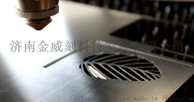 青岛1mm不锈钢激光切割机多少钱一台