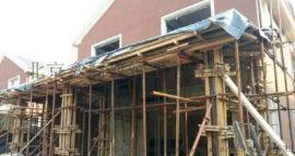 朝陽區別墅加建改造公司施工資質齊全