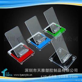 厂家直销亚克力智能手机展示架