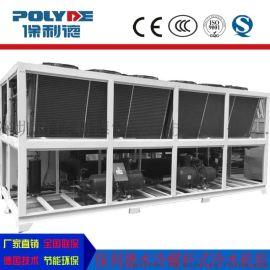 300p风冷螺杆式工业冷水机保利德厂家直销品质有保证
