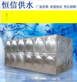 方形不锈钢生活水箱、焊接式不锈钢水箱