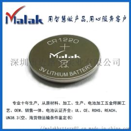 深圳迈洛克CR1220、cr1220电池焊脚、加线