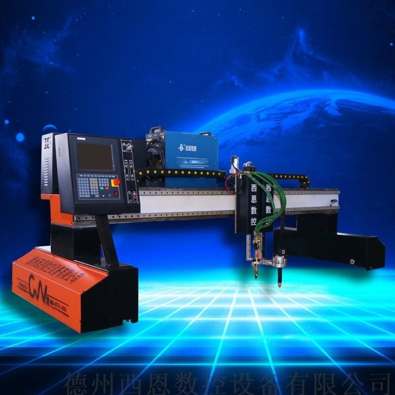 西恩 方管数控等离子切割机 高能金属激光切管机