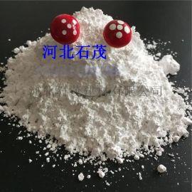 石茂供应滑石粉 防火材料用滑石粉 树脂用滑石粉