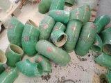 玻璃钢管件大全A耐腐蚀玻璃钢管件大全A耐高温玻璃钢管件大全