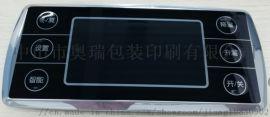IMD壁挂炉面板,电 热水器面板。