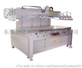 pvc胶片丝印机牛皮纸袋网印机文件夹丝网印刷机