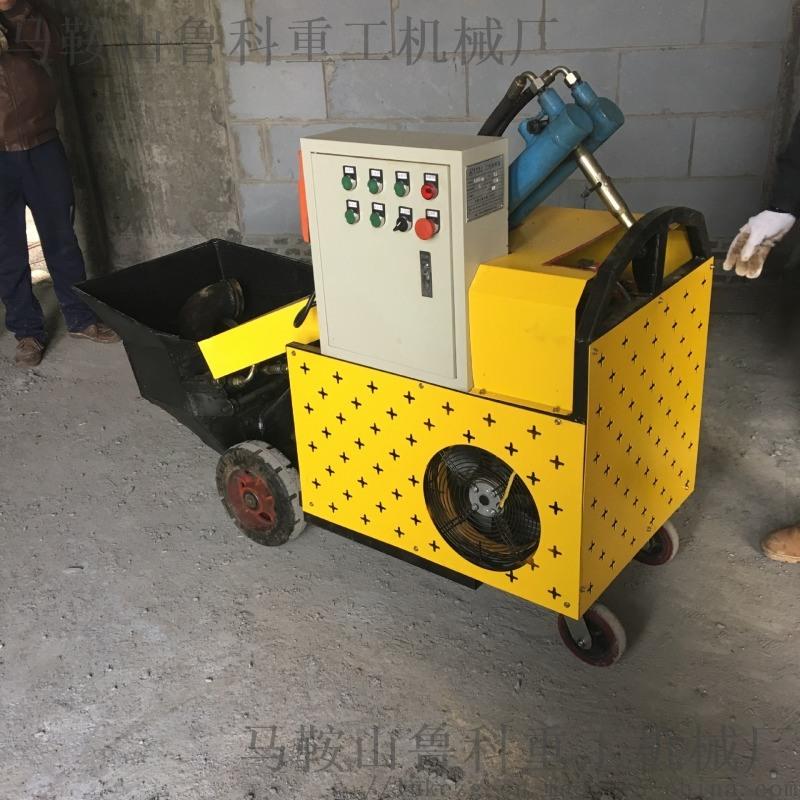 鲁科重工二次结构泵 电动卧式新型液压二次结构泵