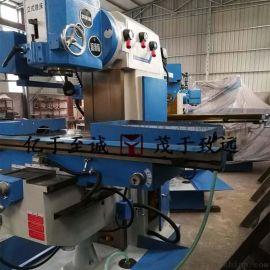 金属切削机床x5036立式 升降台铣床现货供应