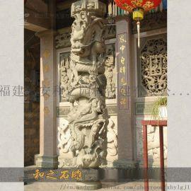 厂家供应石材龙柱 花岗岩龙柱  雕刻专业